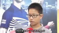 上海网球大师赛在即  青少年嘉年华开幕 晚间体育新闻 20190824