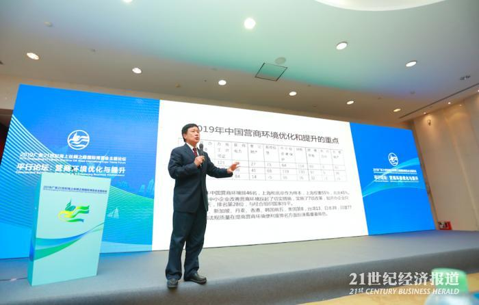 国经中心张燕生:中国7项世行指标在进步,接下来重点转向衔接世界规则