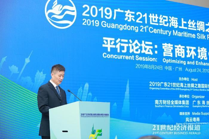广州自贸区南沙片区管委会副主任潘玉璋:今年南沙力争进入世行营商环境模拟排名前25