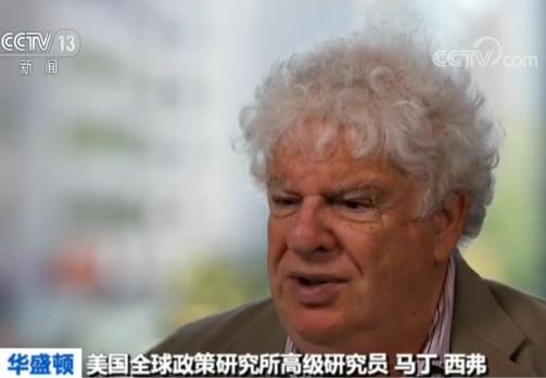 示威,暴力,聚焦香港局势
