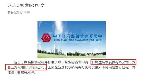 上海手机试玩应用赚钱_又一家资产17000亿银行即将IPO上会(附最新IPO名单)