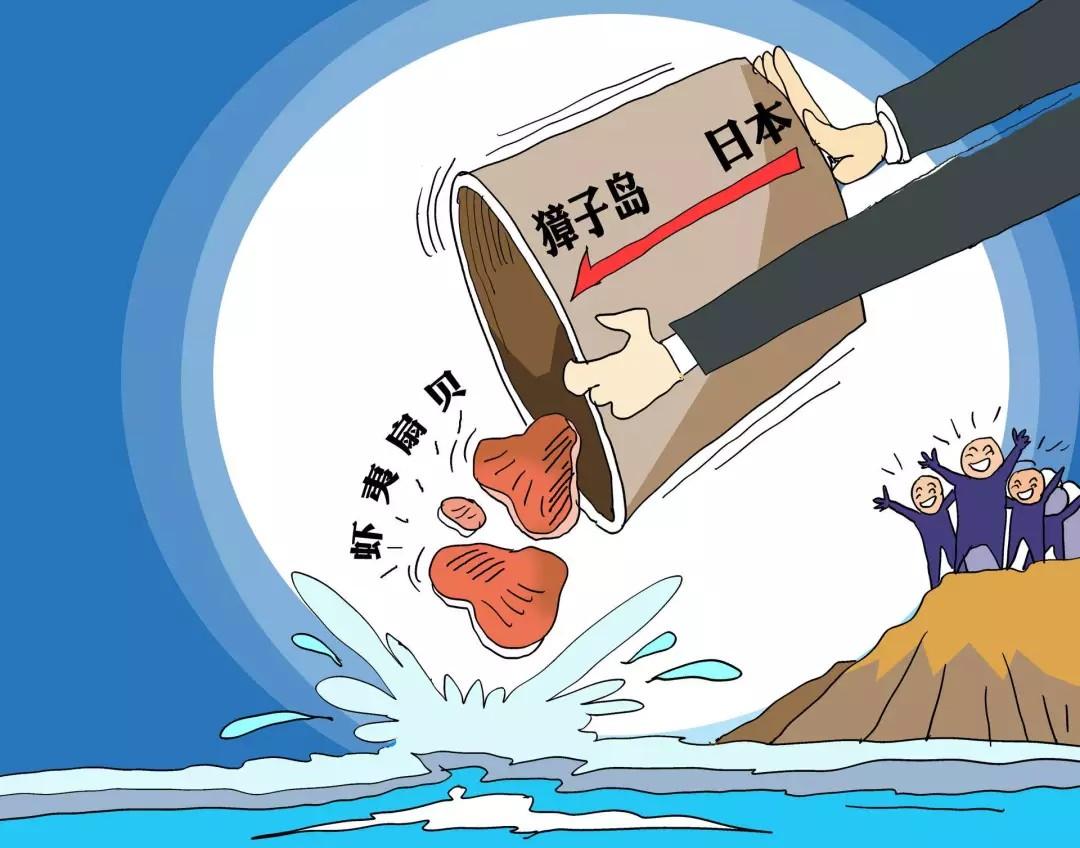 半年亏掉2300万,獐子岛又找扇贝背锅,自称今后将减少扇贝规模