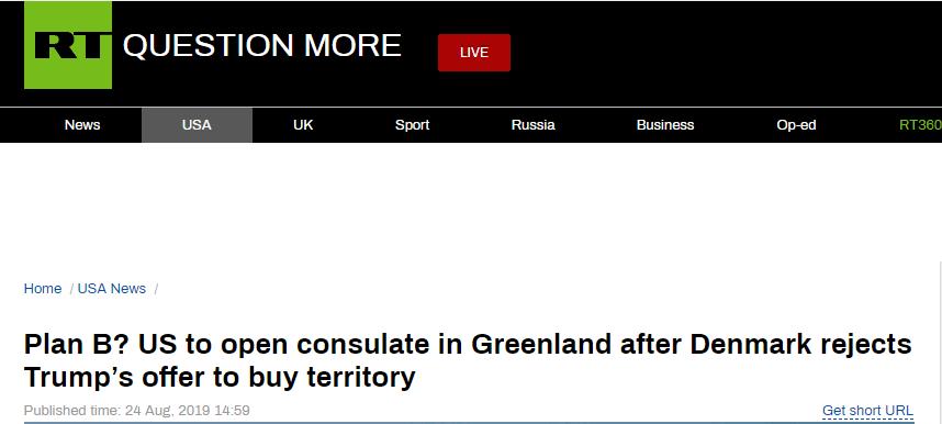 买不到就介入?美国打算在格陵兰岛重建领事馆