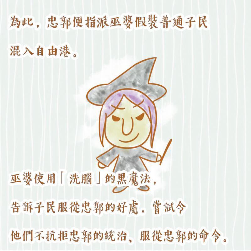 http://www.djpanaaz.com/shehuiwanxiang/216559.html