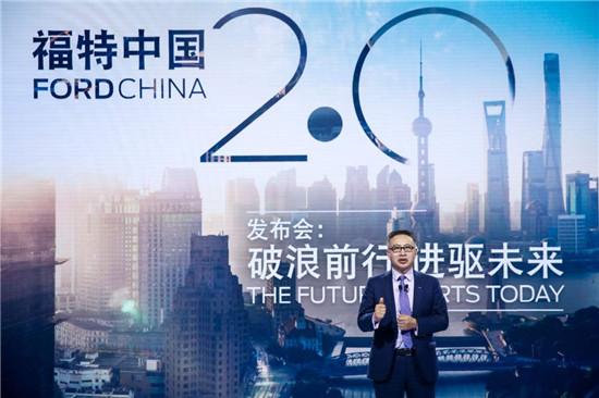 韩瑞麒:福特协调全球资源,加快在华业务重回轨道