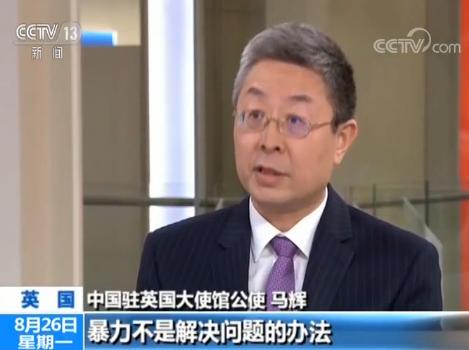 8月26日香港发生了什么?一文速览
