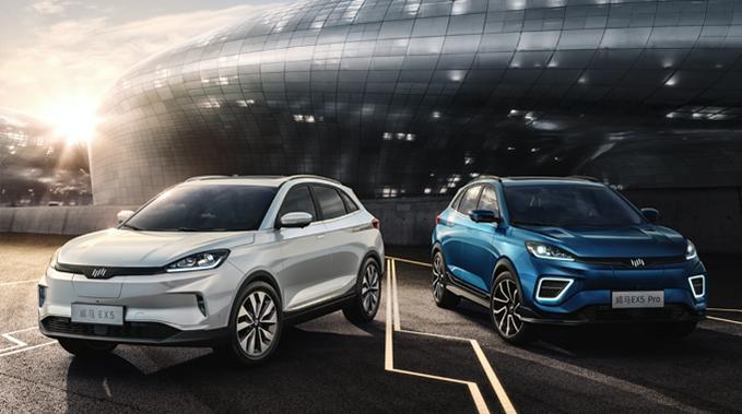 蔚来裁员 理想取消轿车项目 威马发布二手车品牌 造车新势力这一周