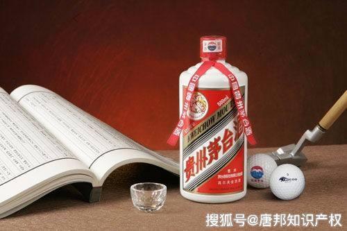 """茅台再遭""""山寨""""?""""贵州茅台镇商务用酒""""被判赔100万?"""