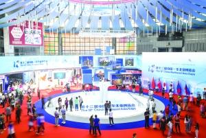 各国特色商品齐聚中国-东北亚博览会