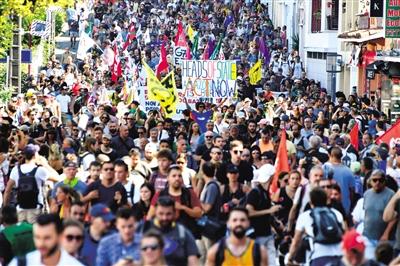 多地举行游行抗议七国集团峰会