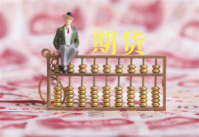 http://www.weixinrensheng.com/caijingmi/625155.html