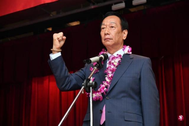 郭台铭,2020年台湾地区领导人选举