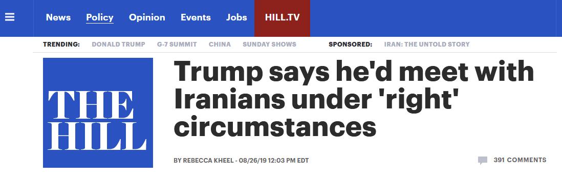 """刚刚拒见伊朗外长 特朗普又""""改口"""":有会谈机会"""