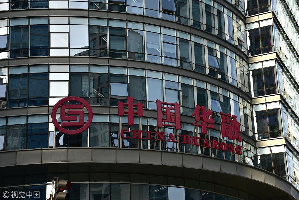 中国华融业绩反转净利增2.7倍 不良债权资产收入下滑_打字兼职导航
