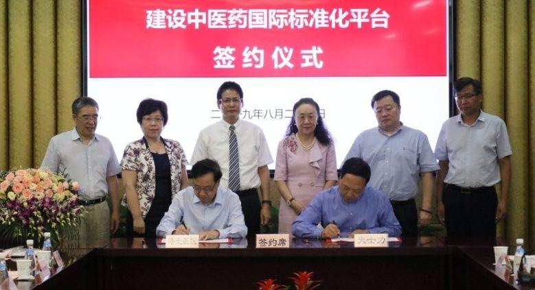 闫希军主席等集团领导出席天士力与上海中医药大学附属曙光医院等机构战略合作签约仪式