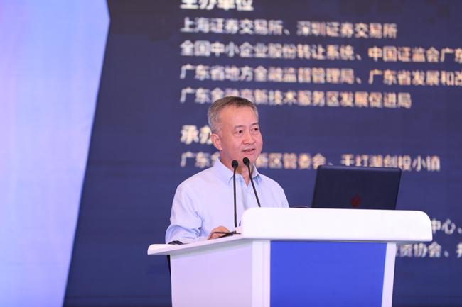 股转公司陈永民:加快新三板市场改革 建立多层次资本市场有效衔接