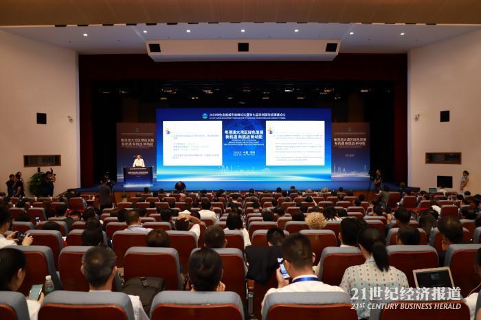 2019深圳国际低碳城论坛开幕 深