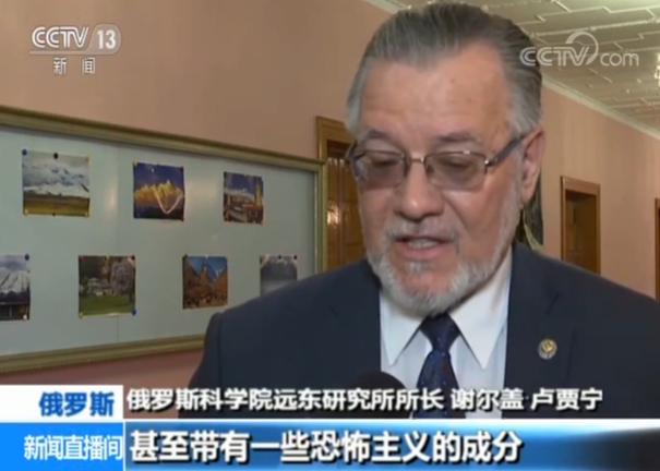 俄专家:外部势力破坏香港稳定不法分子将受严惩