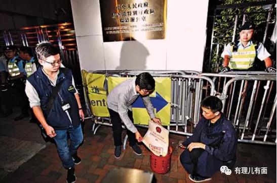 """△2016年11月,区诺轩正在中联办中的""""反人年夜释法""""请愿中,公开燃烧根本法"""