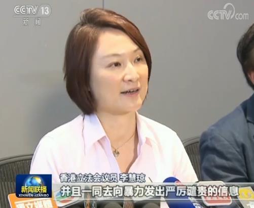 香港社会各界强烈谴责暴力升级 支持警方严正执法