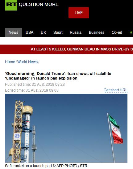 发射失败?伊朗展示完好无损卫星问候特朗普
