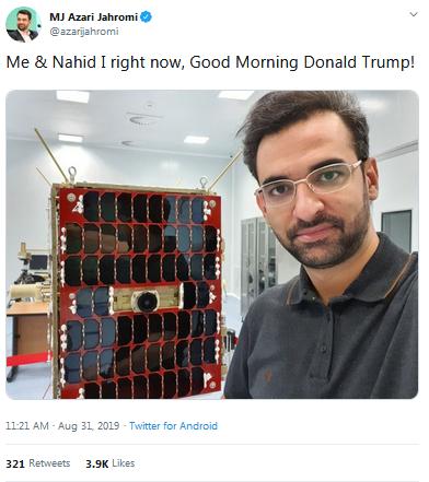 穆罕默德·贾瓦德•阿扎里—贾赫鲁米推特截图
