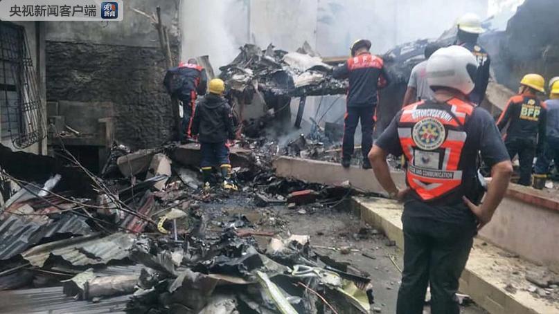 菲律宾一架小型飞机坠毁 已致9人死亡_网络赚钱途径