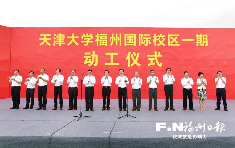 天津大学福州国际校区动工建设 滨海新城五所新校集中开学