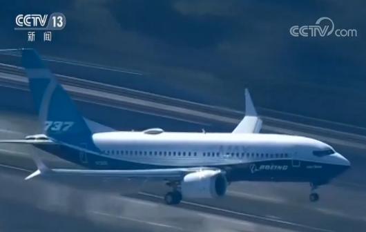 美国航空延长波音737MAX停飞时间至12月3日