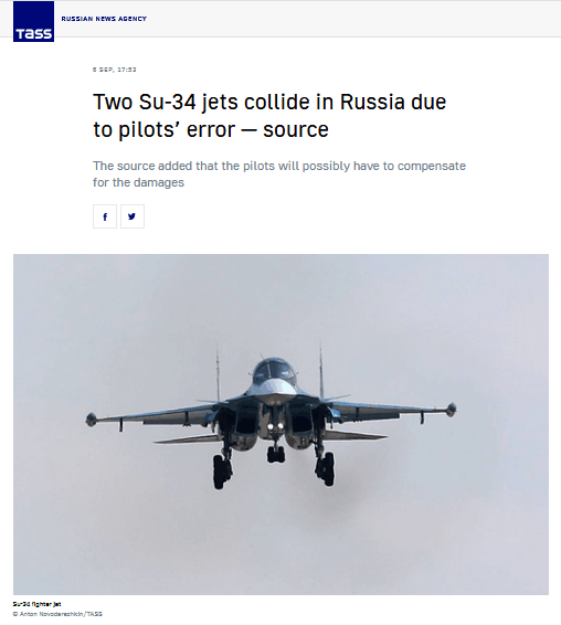 俄塔社报导截图