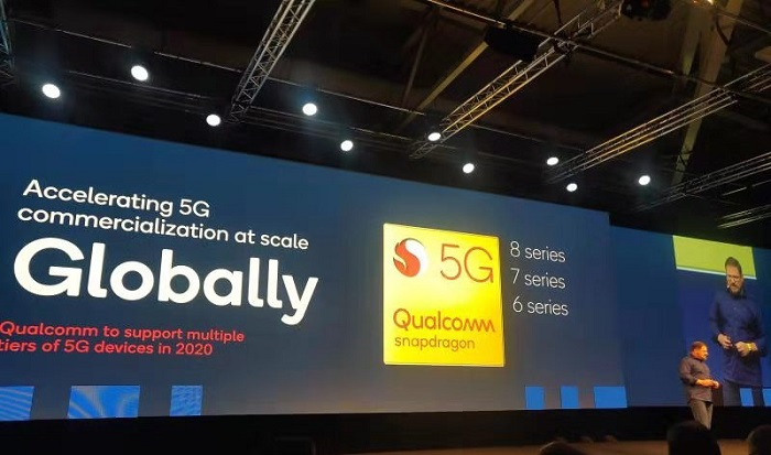 Qualcomm announced the expansion of multi-level snapdragon 5g platform, accelerating the popularization of 5g to more levels