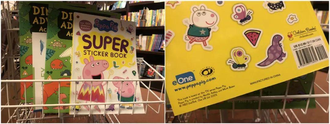 图为中国制作的童书。