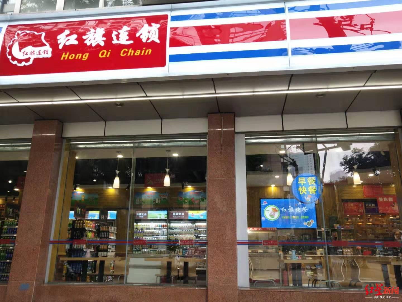 饭团盒饭三明治 红旗连锁快餐店开到你公司楼下了吗?