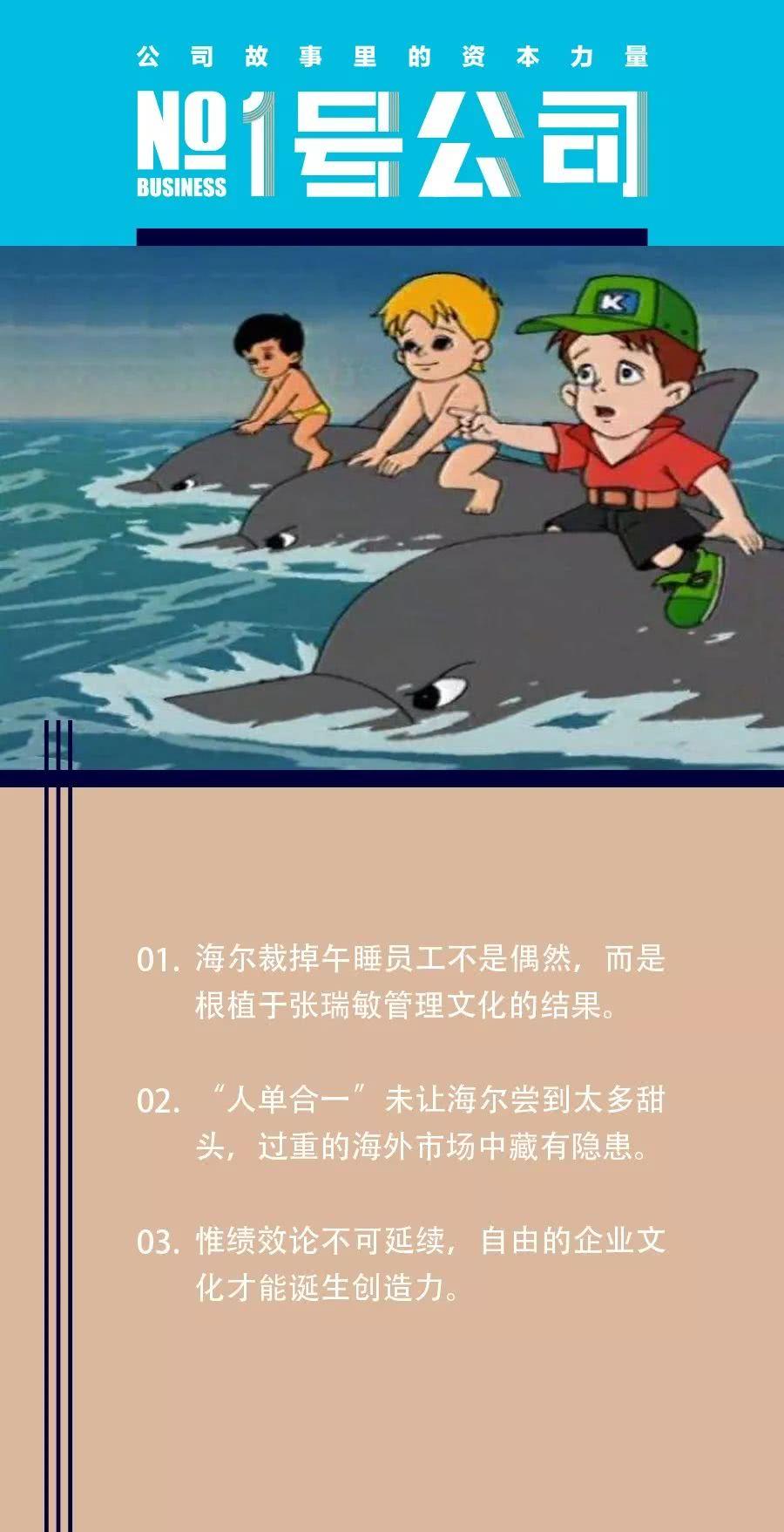 http://www.ysj98.com/shehui/1551445.html