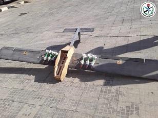 叙利亚防空系统拦截多架装载炸弹的无人机