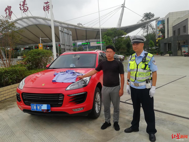 假警察駕駛假保時捷被查