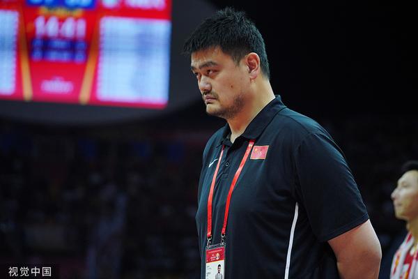 媒体:姚明的中国篮球改革 需要更多时间