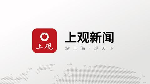 临港新片区拿到首块国家级牌照,智能网联汽车综合测获认证