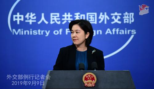 维吾尔族人浏览社群网站遭黑客攻击?外交部回应