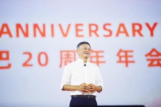 马云:阿里未来不是赚102年的钱 是担当102年的责任