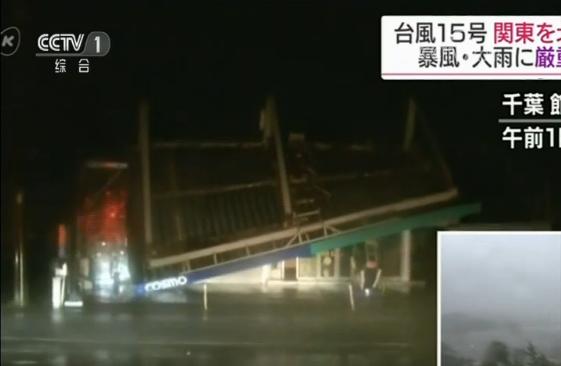 台风飓风接续 全球多国受波及