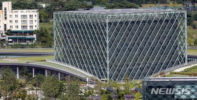 韩国现有的总统档案馆(纽西斯通信社)