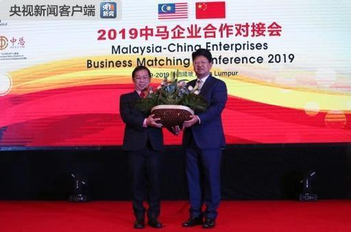 马来西亚反对美国贸易保护主义和单边主义