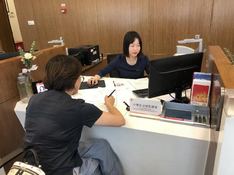 开户再提速  服务更优质 取消企业银行账户许可 重庆农商行在行动