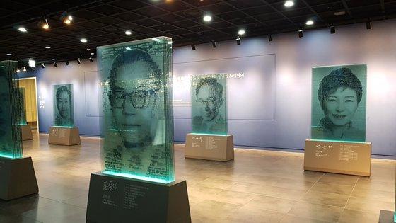 韩国总统档案馆外部(《中心日报》)
