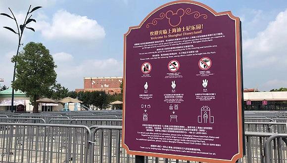 上海迪士尼游者排队区新增的装置检提示牌。(图片到来源:刘雨水静)