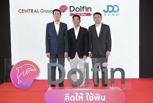 京东数字科技技术出海 助力泰国加速步入无现金社会