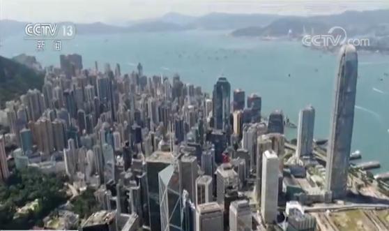 林郑月娥:反对外国以任何形式干预香港事务
