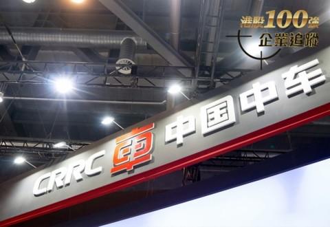 中国中车:是一辆开往冬天/春天的列车?