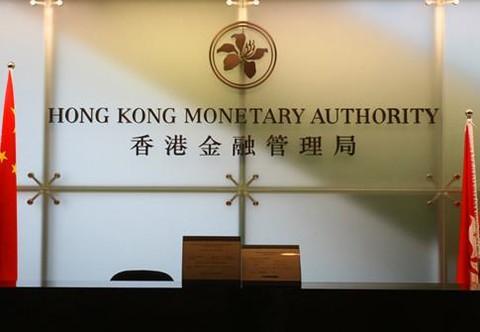 香港金管局陈德霖细谈应对亚洲金融危机来龙去脉